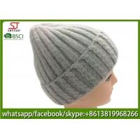 Quality Chinese manufactuer knitting stripe beanie winter hats 45%cony hair 15%wool 40%Acrylic104g 20*21cm light grey best price for sale