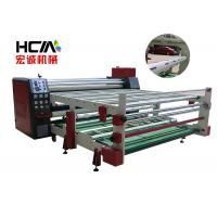 Quality Automatic Fabric Rotary Heat Press Machine / t-Shirt Printing Equipment for sale