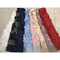 Quality Polyester 3D Flower Cording Embroidered Lace Beaded Mesh Fabric For Textile for sale