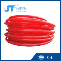 Quality EVOH PEX tubing with oxygen barrier 16*2.0mm for sale