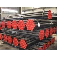Quality seamless steel pipe API5L for sale