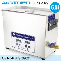 Digital Skymen l Instruments Benchtop Ultrasonic Cleaner 6.5L Transducer Lab Chemica