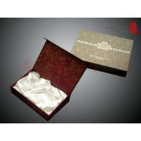 Buy cheap CMYK Color Custom Gift Packaging Boxes With White Color Silk Inlay from wholesalers