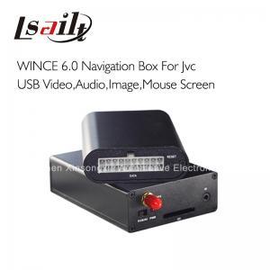 Quality KW-V10 / V60 / 20 / 21 / 40 GPS Navigaton Box for JVC Head Unit without Navigation system for sale