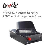 Quality KW-V10 / V60 / 20 / 21 / 40 GPS Navigaton Box for JVC Head Unit without Navigation system for sale