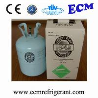 Buy HFC gas r 134a in disposable cylinders at wholesale prices