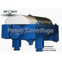 Solid Liquid Separation Decanter Centrifuges Sludge Dewatering Equipment 2 Phase for sale