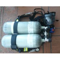 Quality Portable Breathing Apparatus for sale