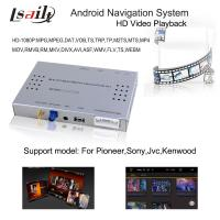 Quality Multimedia Android Navigation Box DVD Support TMC / Social Utilities for sale
