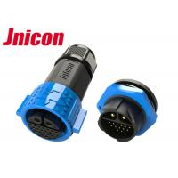 Quality Blue Waterproof Data Connector , UL Approved 10 Gauge Waterproof Connector for sale
