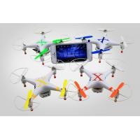 Buy cheap CX-30W 2.4g rc quadcopter intruder ufo ,WIFI rc copter ,drone quadcopter from wholesalers