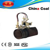 Quality CG2-11D Pipe Beveling Machine for sale