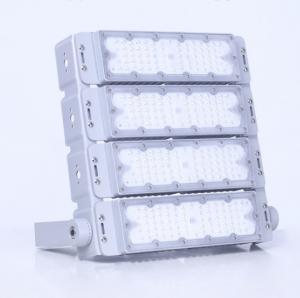 China Silver Modules Super Bright Led Flood Lights 100 150 200 Watt Wide Beam Angle on sale