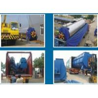 Quality Horizontal Centrifuge waste water treatment for sale