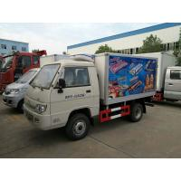 Quality Mini Foton Refrigerated Delivery Truck , Refrigerator Van Truck 1000kg For Cold Drink for sale