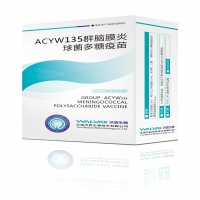 Quality China Certificated Group ACYW-135 Meningococcal Polysaccharide Vaccine for sale