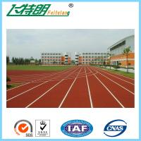 Quality Sports Athletic Rubber Running Track Material Surface Full Pu Customized for sale