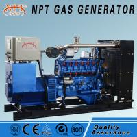 China CE approved 100 kw generator lpg for power generation on sale