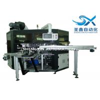 Buy cheap Caps Cups Tubes Rotary Screen Printing Machine Multicolor High Speed Printing product