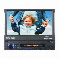 China 7-inch Screen Car MP5 with USB Port, SD Slot, AM/FM Radio Player, MP3/MP4/MP5 Hard dDsk on sale