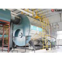 Quality Industrial Oil Steam Boiler 6 Ton / 8 Ton / 10 Ton ISO9001 Certification for sale