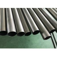 Quality Custom Seamless Titanium Tube Grade 2 25 X 0.7 X 8000MM For Heat Exchangers for sale