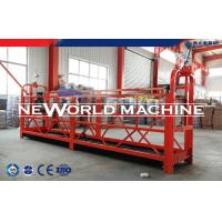 Quality 500 - 1000Kg Gear Personnel hoist Electric Motor facade cleaning equipment for sale