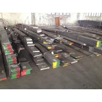 China Precipitation Hardening 630 17-4PH Hot Rolled Stainless Steel Flat Bars on sale