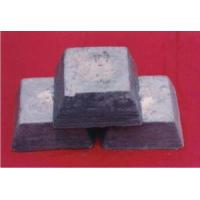 China 99.99%-99.9999% Antimony Ingot (Sb) on sale