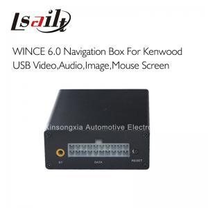 Quality GPS NAVI BOX+GPS Tracker for Kenwood Box , MirrorLink AIO 3025 / 4055 / 3055 Etc for sale