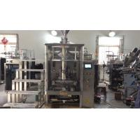 Quality Fully Automatic Filling Machine For Water / Pillow Bag , PLC Computer Control System for sale