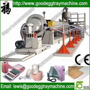China Hot sales EPE foam extruder machine on sale