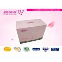 Buy Double Wings No Side Leakage Healthy Sanitary Napkins , Night Use Feminine Hygiene Maxi Pads at wholesale prices