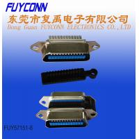 Quality 24 Pin Female IDC Crimping Connector with Wire Cover for sale