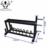 China Adjustable Gym Weight Rack Multipurpose For Gym Equipment L150*W66*H80cm on sale
