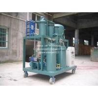 Quality High Efficient Oil Water Separator Plant | High content water removing system TYN-100 for sale