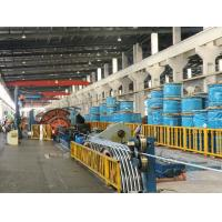 QINGDAO  INCHTIGHT  WIRE  ROPE CO., LTD