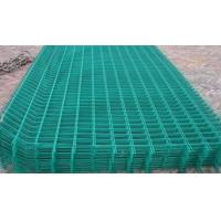 Quality pvc coated wire mesh fence panel for sale