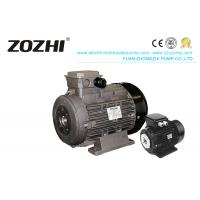 Buy cheap 2.5HP 1.8KW Single Phase Asynchronous Motors 90L1-2 For Hollow Shaft HS Series from wholesalers