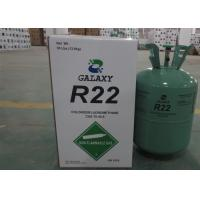 Quality 75-45-6 HCFC Refrigerants R22 Refilling For Many Kinds Of Air Conditioners for sale