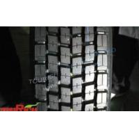 Quality 295/80R22.5 315/80R22.5 Truck Tire for sale