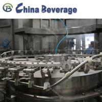 China High Speed Rotary Mineral Water Bottling Machine , Automatic Water Bottling Machine XGF 40-40-12 on sale