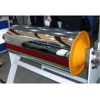 Buy cheap High Performance Mirror Roller For Film Equipment , Sheet Metal Roller product