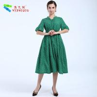 Quality YIZHIQIU high quality mujer vestidos for sale
