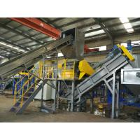 Quality High Automatic Plastic Washing Recycling Machine , 1500 Kg / H Plastic Bag Recycling Machine Line for sale