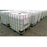 China poly carboxylic copolymer,pce polycarboxylate ether superplasticizer for concrete on sale