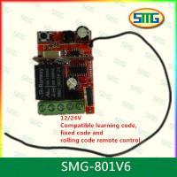 Quality SMG-801V6 DC 12V/24V 315MHz 1 Channel Universal Wireless Remote Control Receiver for sale