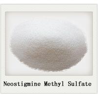 Quality Neostigmine methyl sulfate 51-60-5 anticholinesterase agent cholinesterase inhibitor for sale