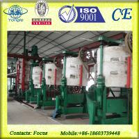 Quality Professional suppliers for seeds oil press machine for sale