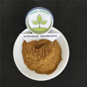 China Lower Blood Pressure Skin Care White Peony Root Extract Powder peony root extract skin on sale